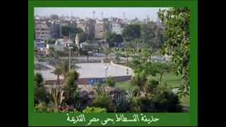 تأسيس مدينة الفسطاط وتخطيطها وبناء جامع عمرو بن العاص