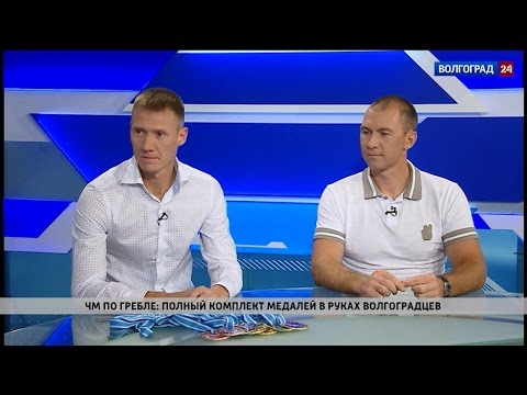 Максим Опалев, олимпийский чемпион по гребле. Дмитрий Петров, чемпион мира по гребле