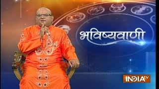 Bhavishyavani: Horoscope for 18th August, 2016 - India TV