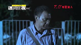 Nonton  30sec Tvc                                         Tales From The Dark 1  7 11              Film Subtitle Indonesia Streaming Movie Download