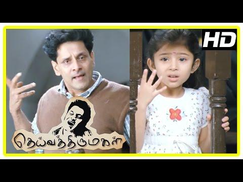 Video Deiva Thirumagal Emotional Court Scene | Vikram gets custody of Baby Sara | Deiva Thirumagal Scenes download in MP3, 3GP, MP4, WEBM, AVI, FLV January 2017