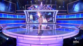 Arab Idol - Ep8 - Top Ten Females - شرين اللجمي