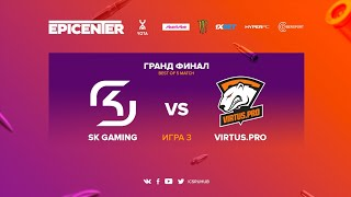 SK vs Virtus.pro - EPICENTER 2017 Grand Final - map3 - de_train [ceh9, yXo]