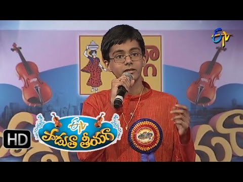 Siri-Malle-Neeve-Song--Abhijit-Performance-in-ETV-Padutha-Theeyaga--28th-March-2016