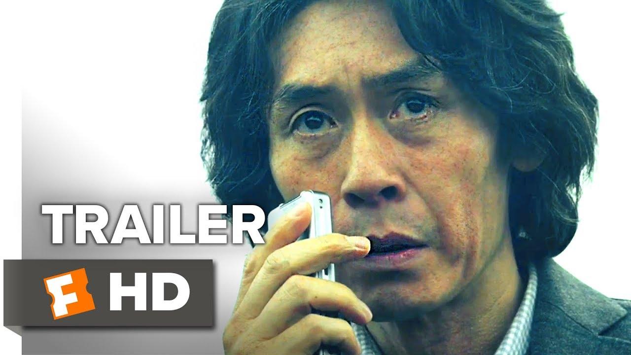 Memoir of a Murderer Trailer #1 (2017) | Movieclips Indie