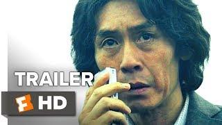 Nonton Memoir Of A Murderer Trailer  1  2017    Movieclips Indie Film Subtitle Indonesia Streaming Movie Download