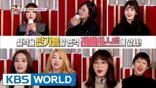 Video Sister's Slam Dunk Season2 | 언니들의 슬램덩크 시즌2 – Ep.1 [ENG/TAI/2017.02.17] MP3, 3GP, MP4, WEBM, AVI, FLV November 2018