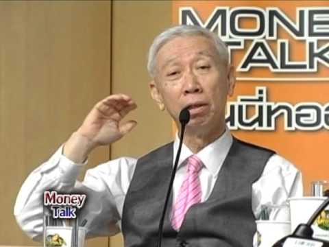 NIDA MBA Money Talk 2015 part 3