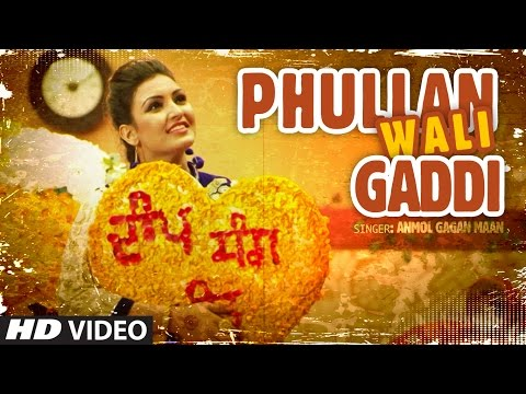 Phullan Wali Gaddi Songs mp3 download and Lyrics