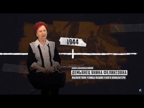 """""""Память, опаленная войной"""". Часть 1."""