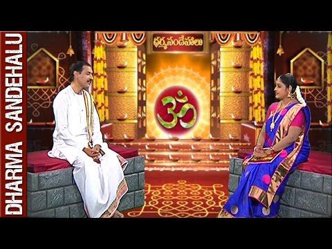 Kakunuri Suryanarayana Murthy || Dharma Sandehalu || 26th February 2016 || Bhakthi TV