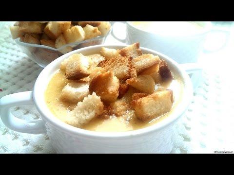 Гороховый Суп-Пюре с Копченостями ♥