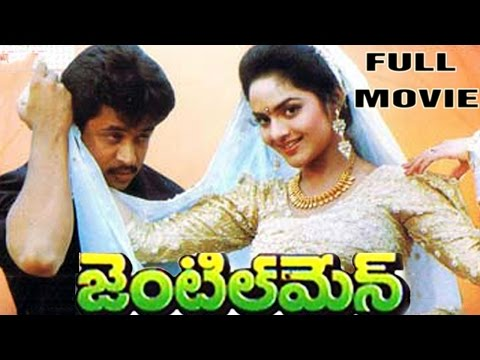 Gentleman Telugu Full Length Movie || Arjun, Madhubala, Subhashri || Telugu Hit Movies