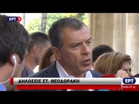 Δηλώσεις του Στ. Θεοδωράκη από το περιστύλιο της Βουλής