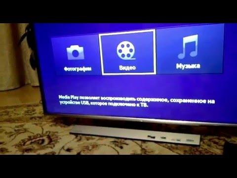 Видео Телевизор Led Samsung T32E310EX