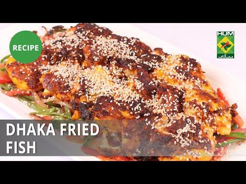 Dhaka Fried Fish Recipe | Lively Weekends | Desi Food