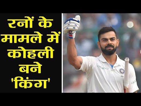 India Vs England 2nd Test: Virat Kohli is Leading International Run Scorer in 2018 | वनइंडिया हिंदी