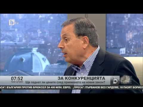 Данев: Промените в Закона за защита на конкуренцията нарушават основни правни принципи