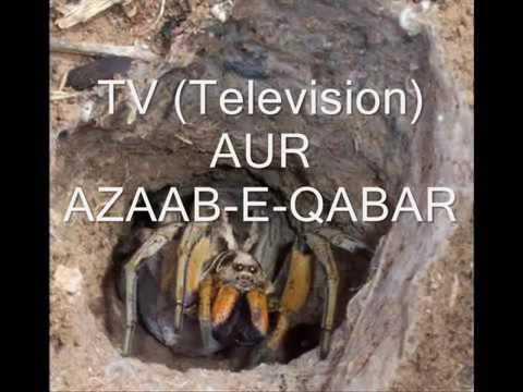 Video TV aur AZAAB E QABAR download in MP3, 3GP, MP4, WEBM, AVI, FLV January 2017