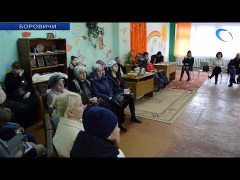 На круглом столе в Боровичах обсудили проблемы людей с инвалидностью