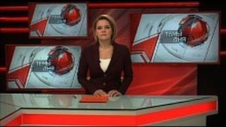 """""""Красная Линия"""" : 75 лет отмечает «Дорога жизни», спасшая сотни тысяч ленинградцев. (Видео"""
