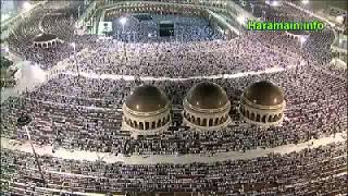 13th Night 2012 Witr Makkah By Sheikh Sudais.