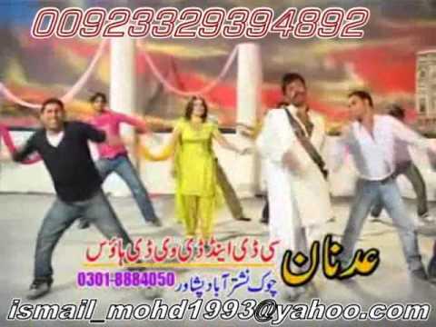 Shahid Khan New Pashto Film Song 2011 Zan Me Da Charso Pa Cirgat Ke