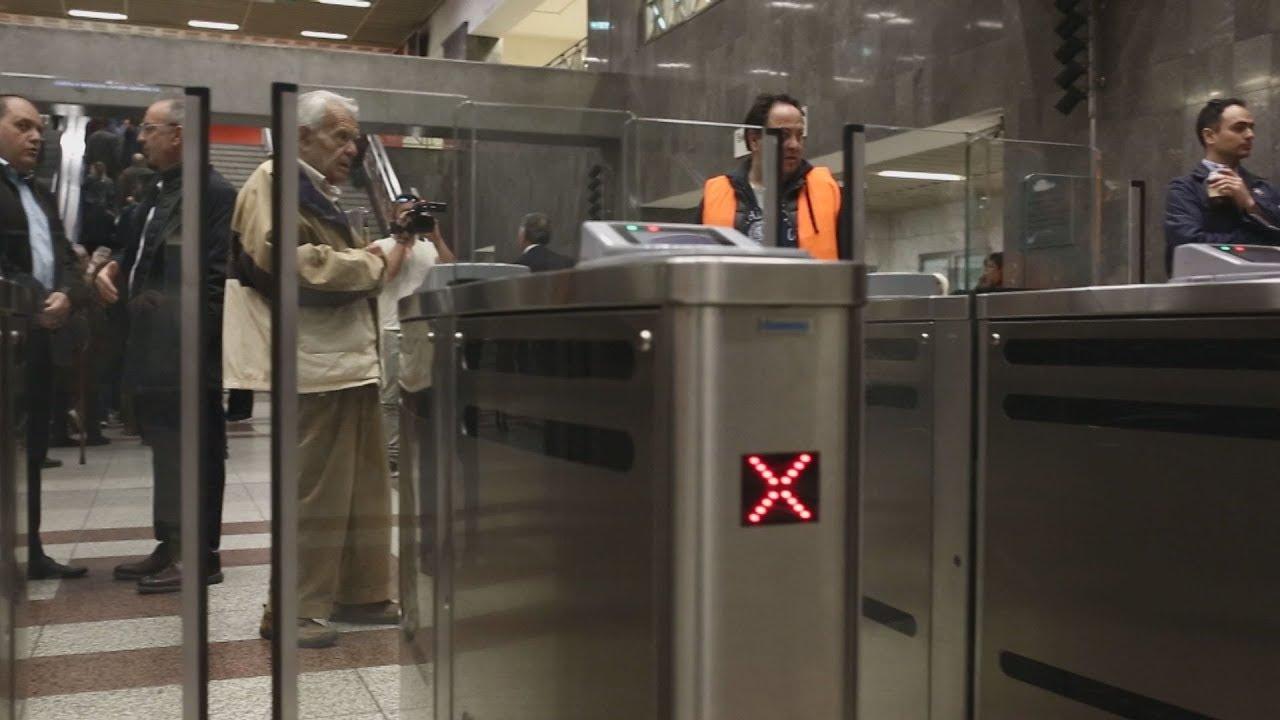Πρώτη ημέρα λειτουργίας αυτόματου ανοίγματος μπαρών του Μετρό