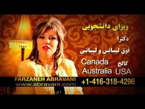 Video of Abravani