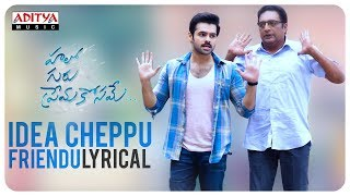 Video Idea Cheppu Friendu Lyrical || Hello Guru Prema Kosame Songs || Ram Pothineni, Anupama || DSP MP3, 3GP, MP4, WEBM, AVI, FLV Oktober 2018