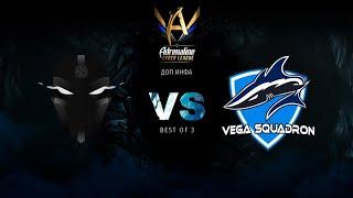 The Final Tribe vs Vega Squadron, Adrenaline Cyber League, bo3, game 2 [Lex & 4ce]