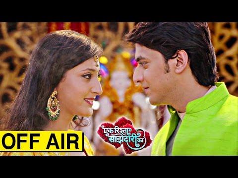 SHOCKING!! Ek Rishta Saajhedari Ka To Go OFF AIR  