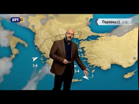 ΔΕΛΤΙΟ ΚΑΙΡΟΥ με τον Σάκη Αρναούτογλου | 23/10/2018 | ΕΡΤ