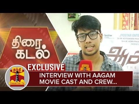Exclusive--Interview-with-Aagam-Movie-Cast-and-Crew-Irfan-Jayaprakash--Thanthi-TV