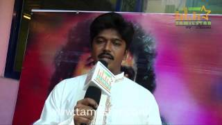 Nigaran at  Vendru Varuvan Audio Launch