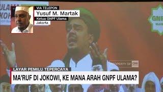 Video Ma'ruf Amin Cawapres Jokowi, Gerindra: Tidak Jaminan Suara Bertambah MP3, 3GP, MP4, WEBM, AVI, FLV Desember 2018