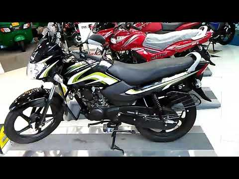 TVS METRO 100cc Bike (analysis)