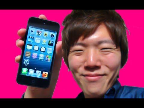 ipod Touch - ツイッター→http://twitter.com/HikakinBeatbox ブログ→http://www.hikakintv.com/ フェイスブック→http://www.facebook.com/HIKAKIN.