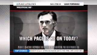 Democratic Super PAC Priorities USA Airs first TV Ad - MSNBC Live - 5/20/2011