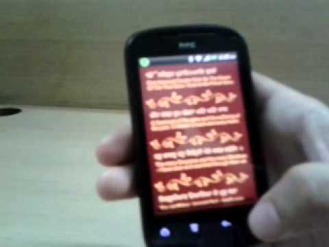 Video of Free Sukhmani Sahib Translated