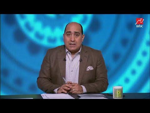 فيديو- مهيب عبد الهادي: رمضان صبحي غاضب من إدارة الأهلي