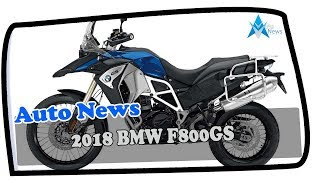 8. MUST WATCH !!! 2018 BMW F800GS Price & Spec
