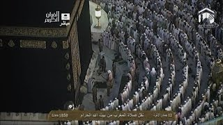 HD| Makkah Maghrib 12th April 2014 Sheikh Baleela W/ Translation