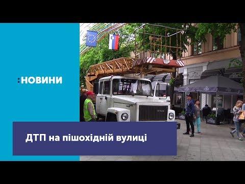 Житомирянин розповів, що водій КП «Зеленбуд» на Михайлівській мало не скоїв наїзд на його доньку