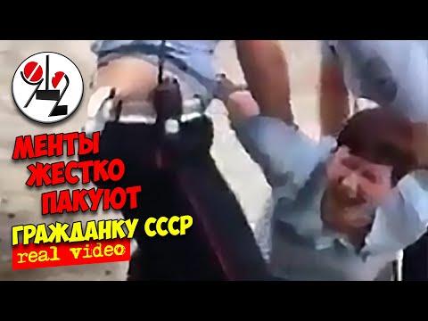 "ГАИшники винтят визжащую ""гражданку СССР"""