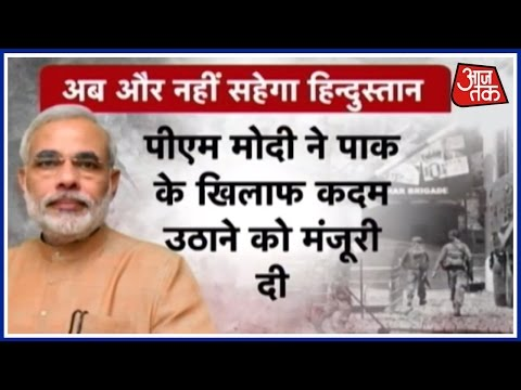 Special: Aajtak Reports Live From Uri Sector