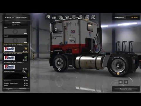 BFGoodrich Truck Tires v1.0