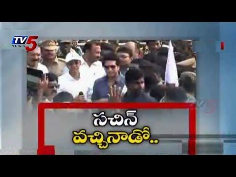 Give Importance To Your Family, Says Sachin Tendulkar   Puttamaraju Kandriga : TV5 News