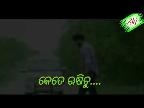 Human sagar new odia song Swarthapara WhatsApp status video