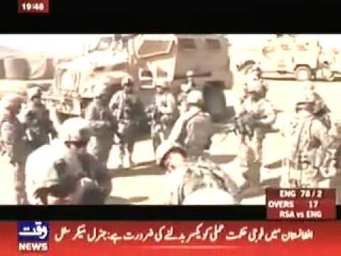 Zaid Hamid Uncensored Blackwater on Waqt News Part 2/2